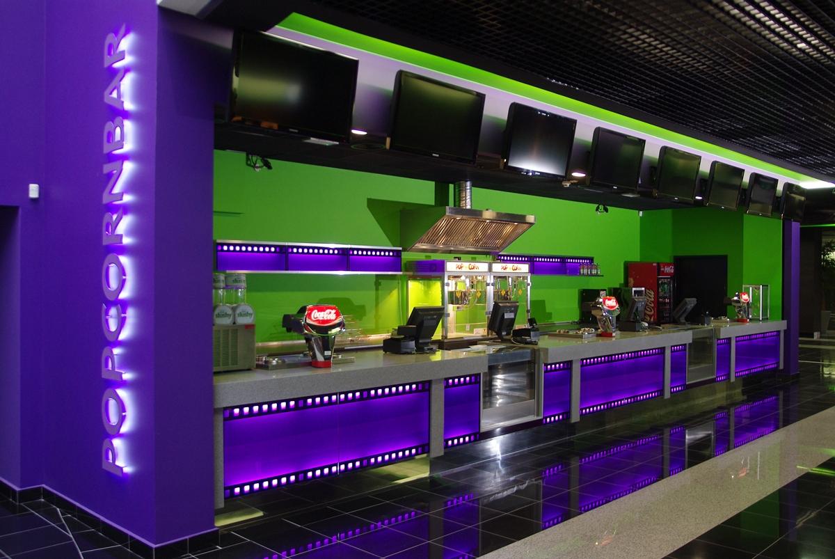 Cinema 3D Galeria Tęcza w Kaliszu